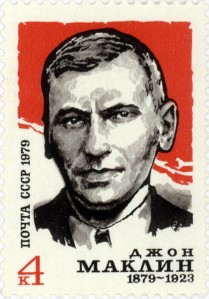 Soviet stamp commemorating the leader of Red Clydeside, John MacLean, issued in 1979.